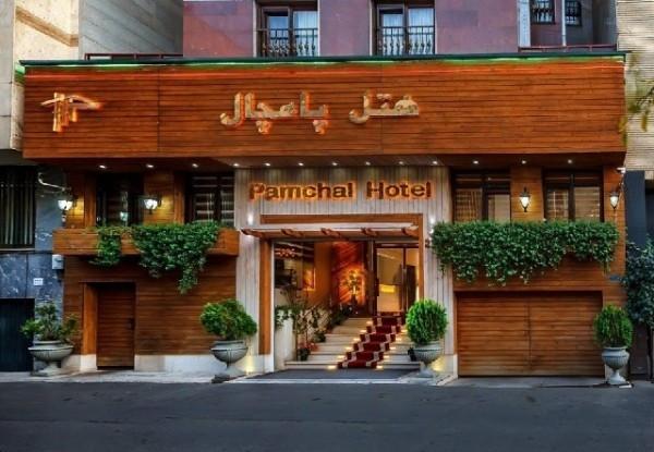 هتل-پامچال
