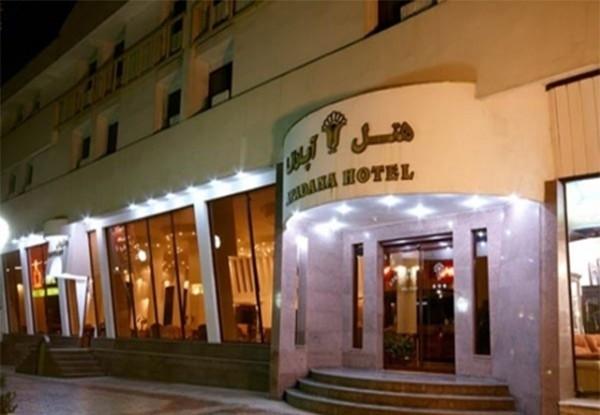 هتل-آپادانا